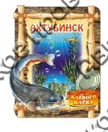 МагнитБАМБУК г.Ахтубинск 8