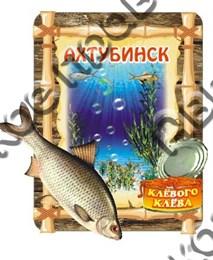 МагнитБАМБУК г.Ахтубинск 5