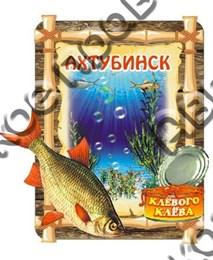 МагнитБАМБУК г.Ахтубинск 6