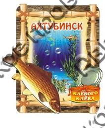 МагнитБАМБУК г.Ахтубинск 3