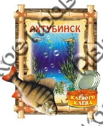 МагнитБАМБУК г.Ахтубинск 4