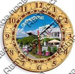 Часы 2 Кабардинка 15 см