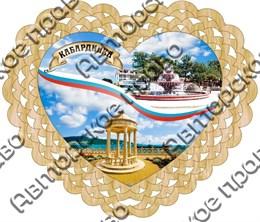 Тарелка-панно 15см вид 5 с символикой Кабардинки