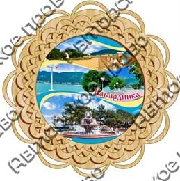 Тарелка-панно 15см вид 3 с символикой Кабардинки