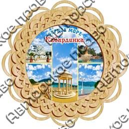 Тарелка-панно 15см вид 3 с достопримечательностями Кабардинки