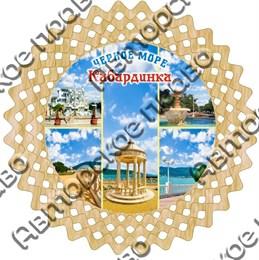 Тарелка-панно 15см вид 1 с символикой Кабардинки