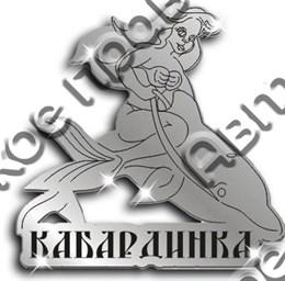 магнит зеркальный 19 Кабардинка