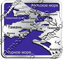 магнит зеркальный Карта- 2х Слойная Кубань