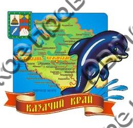 магнит цветной карта дельфин Кубань