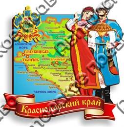 магнит цветной двухслойный Карта 2х слойная Казак и Казачка Кубань