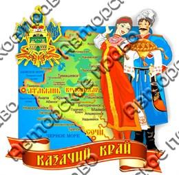 магнит цветной 5карта казачий край Кубань