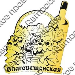 """Магнит зеркальный, золото """"Корзина"""" Благовещенская"""