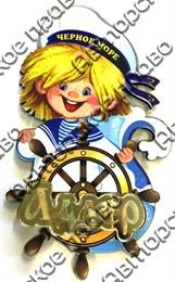 """Магнит деревянный цветной с зеркальной деталью Адлер """"морячок с штурвалом"""" 1"""