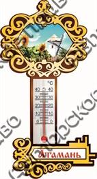 Магнит Ключ с термометром и символикой Атамани