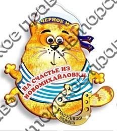 """Магнит""""Морской кот с зеркальной деталью"""" Новомихайловка 6"""