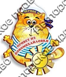"""Магнит""""Морской кот с зеркальной деталью"""" Новомихайловка 2"""