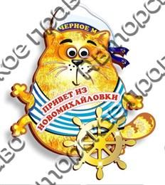 """Магнит""""Морской кот с зеркальной деталью"""" Новомихайловка 4"""