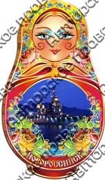 Магнит Матрешка с символикой Новороссийска