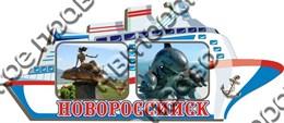 Магнит Теплоход с символикой Новороссийска