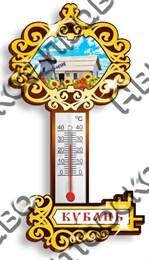 "Магнит ""Ключ с термометром"" г.Темрюк 5"