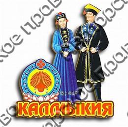 Магнит Калмыкская пара с символом Калмыкии