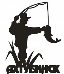 Магнит пластиковый г.Ахтубинск 01