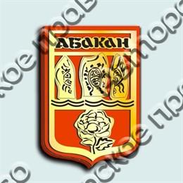 Купить магнитик зеркальный двухслойный герб Абакан