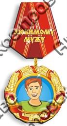 Магнит медали, семья 10