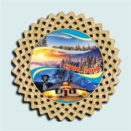 Тарелка-панно 15 см вид 1 с символикой Абзаково