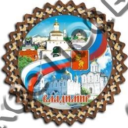 Тарелка панно 150 мм, форма 1, картинка 1, г.Владимир
