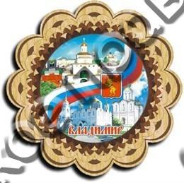 Тарелка панно 150 мм, форма 3, картинка 1, г.Владимир