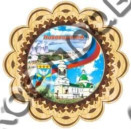 Тарелка-панно 25см вид 3 с символикой Нововоронежа