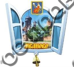Магнит Окно с колокольчиком Иваново