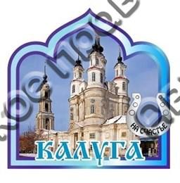 Магнит Рамка фигурная с зеркальным пятачком №2 г.Калуга