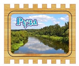 Спички на магните с картинкой №1 г.Руза