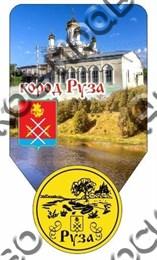 Магнит Коллаж с монетой №1 г.Руза