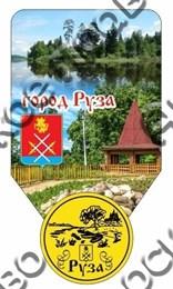 Магнит Коллаж с монетой №2 г.Руза