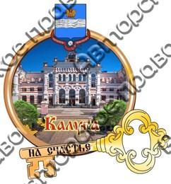 Магнит Круг с ключом №1 г.Калуга