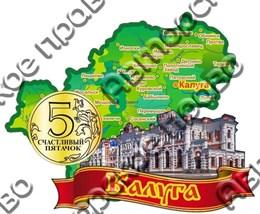 Магнит Карта на ленте №3 с зеркальной пятачком г.Калуга