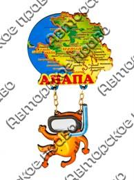 Магнитик цветной Качели №14 Карта с названием города и кот в маске Анапа арт 2404
