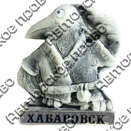 Магнит из мармолита Кутх с глазками Хабаровск арт 25243