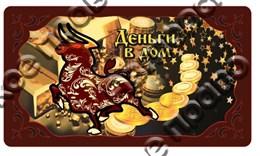 """Шкатулка прямоугольная """"Черное золото"""" венге №2 арт 25458"""