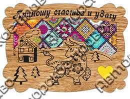 """Шкатулка резная """"Приношу счастье и удачу"""" дуб №3 арт 25461"""