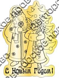 """Магнитик зеркальный """"Дед Мороз и Снегурочка у ёлки"""" золото"""