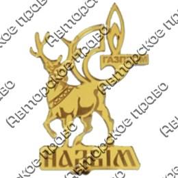 """Магнит зеркальный 1-цветный """"Олень с логотипом газпрома"""" Надым"""