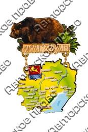 """Магнит качели №4 """"Медведь с картой"""" Магадан арт 25622"""