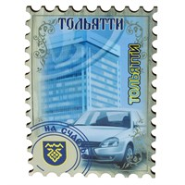 """Магнит 1-слойный """"Марка"""" Тольятти"""