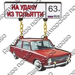 """Магнит качели """"Авто""""Тольятти"""