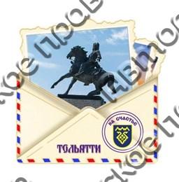 """Магнит 2-слойный """"Конверт"""" Тольятти"""