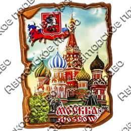 Магнит 1-слойный Свиток прямоугольный Большой с символикой Вашего города вид 1